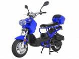 150cc Ruckus Style/Trunk MC-D150L  FREE Trunk